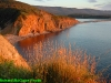 Sunset, Cabot Trail, Cape Breton, Nova Scotia