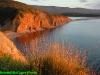 Sunset, Cabot Trail, Cape Breton, Nova Scotia