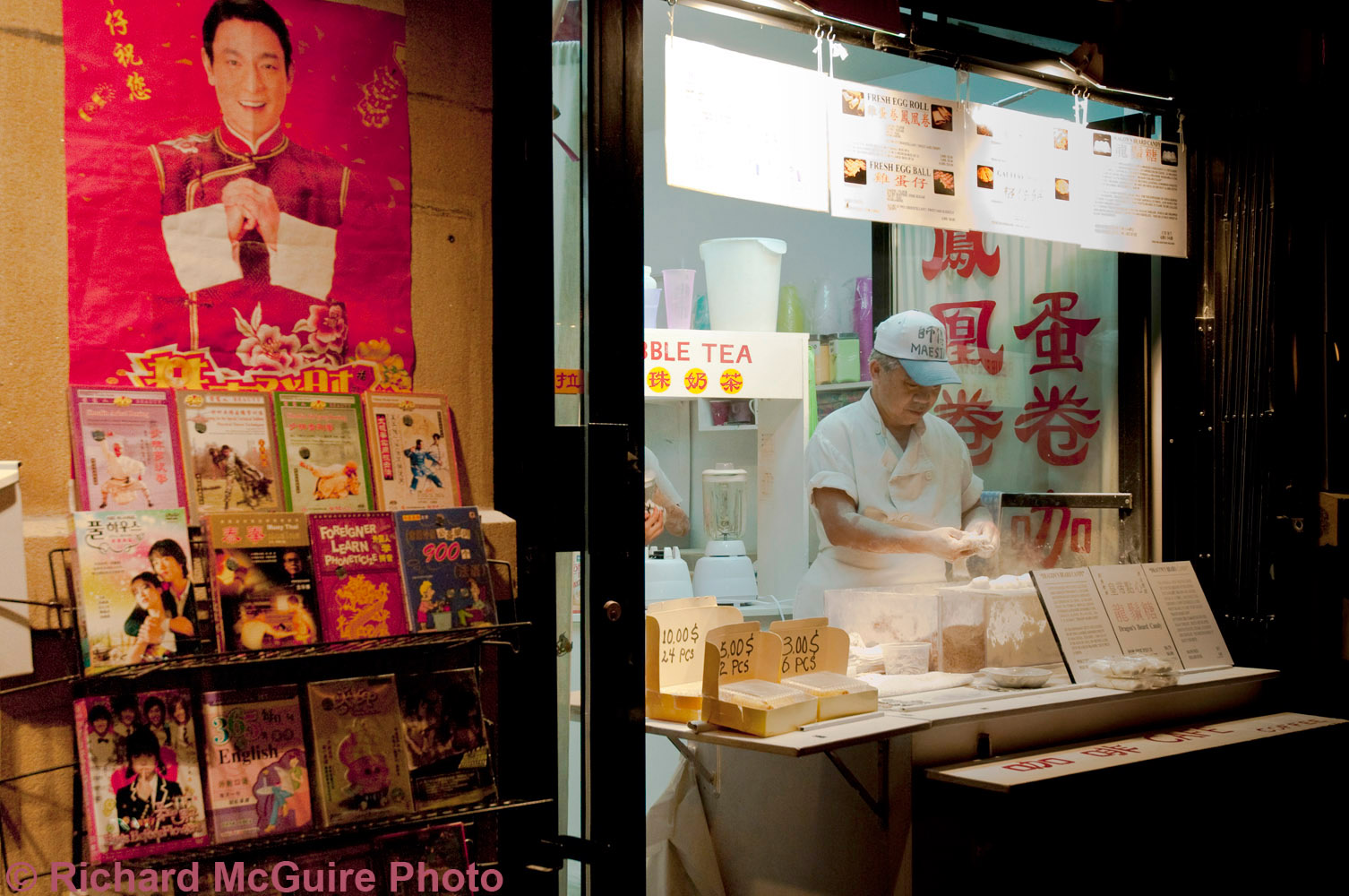 Evening in Chinatown, Montreal (2)